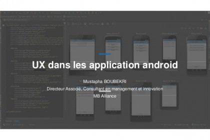 UX dans les applications android