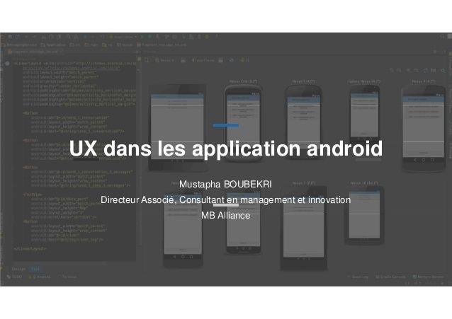 UX dans les applications android